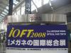 Ioft2008a