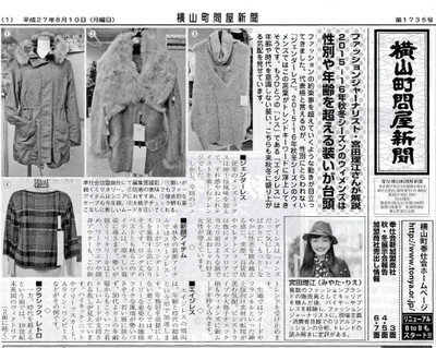 Yokoyama1
