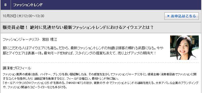 Ioft01_3
